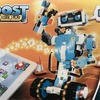 2月15日発売!レゴ ブースト クリエイティブ・ボックス 17101 Boost Creative Toolbox が登場するよ!