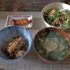 海藻サラダ麺 & もち麦 & 麦芽玄米ごはん