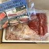 北海道 古平町からふるさと納税のお礼品が到着: 辛子明太子どーんと2kg