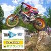 トライアル世界選手権2019 第2戦 日本 ツインリンクもてぎ day1