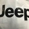 【2018年版】Jeep(ジープ)の中古車金利を安くする方法!