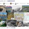 昭和の夏休み:船橋ヘルスセンター