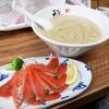 【金沢 ラーメン】「復活版 さけ麺」麺や 福座 (ふくぞ)