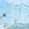 5月下旬:五月病をぶっ飛ばせ!横浜ブラさんぽ★(その1)