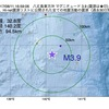 2017年08月11日 16時59分 八丈島東方沖でM3.9の地震
