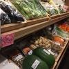 秋らしい野菜と果物🍊