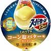 カップ麺73杯目 エースコック『スーパーカップ1.5倍 じわリッチ コーン塩バターラーメン』