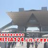 【コミティア124】創作物の大博覧会!コミティア124に参加してきました!