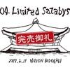 [2017.2.11] 04 Limited Sazabys @ 日本武道館