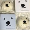 箱もラッピングも可愛いクマのお土産〜北海道土産