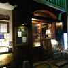 台東区寿町にある、お酒をゆっくり楽しめるお店を二軒ハシゴ!!!