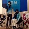 東京オリンピック・パラリンピックField Cast(フィールドキャスト)共通研修参加