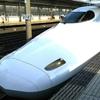 在来線よりも新幹線の方が安い!?