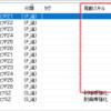 小部屋データ(20181015)+未実装dat