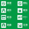 ユニバーサルデザイン「UD丸ゴシック体」