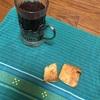 英国式喫茶法実践計画概要