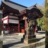 『筑前町』日本一古い神社!!大己貴神社に行ってみた!あと古墳も。