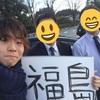 ヒッチハイクで仙台から東京に帰った話!
