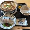八戸ニューシティホテルの棒寿司セット
