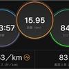 (昨日の話)16キロ坂道ラン
