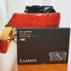 ヤフオクでカメラ(LX100m2)を落札しました!