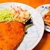 鯵フライ、 餃子 (スーパーのお惣菜)