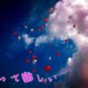 【刀ミュ】心と感情に向き合う男士に惹かれた【感想】
