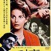 "<span itemprop=""headline"">★映画の名シーン(「刑事」1959、ラストシーン、""アモーレ、アモーレ♪""</span>"