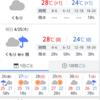 梅雨と沖縄