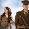 韓流ドラマ「愛の不時着」ヒョンビン ソン・イェジン 無料動画配信サイト一覧