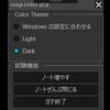 usagi.notes 開発始めてました。