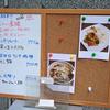 ken's china yummy(ケンズ チャイナ ヤミィ)/ 札幌市中央区南4条西4丁目 松岡ビル B1F