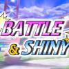 【色粘り企画】Battle&Shiny 開催のお知らせ(ShinyHuntChannel1周年記念企画)