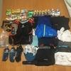 第24回日本山岳耐久レース ハセツネに参加してきました。