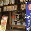 天ぷら乗せ放題の天丼ランチ!てつたろう 梅田中崎町店へ行ってきた