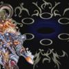【インサガEC】-ロマサガ3-四魔貴族バトル