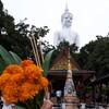 タイで結婚した時のお話(2)