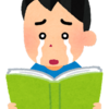 近藤要司(2019.3)古代語における感動喚体句の諸相について:関係する助詞に着目して