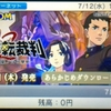 3DS/WiiUのニンテンドーeショップ更新!来週は新作無し!ハコボーイセールや大逆転裁判2体験版など