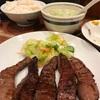 ●仙台で食べログ仙台NO'1評価「閣ブランドーム本店」で牛タン定食を食べた