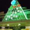 久し振りの旭川駅が新しくなっていてびっくり! その2