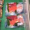 離乳食の白身魚を探し。魚屋の下処理サービスが便利だった話