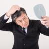 40代男性の白髪改善の方法とは?年齢と共に増えてくる白髪対策には亜鉛サプリ!?