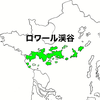 【フランス】ロワール渓谷地方・ペイナンテ地区AOCシュル・リーなど