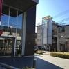ホビーセンターカトー KATOに行ってきました