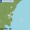 【地震】日向灘で地震相次ぐ!日経平均株価暴落と相まって不吉すぎると話題に