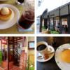 【喫茶店まとめ】JR大久保駅・JR新大久保駅周辺「喫茶店」集めてみたぞ【2020年更新】