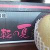 """『青森』からお届け物です・・""""ねぶた""""参加と津軽メロン&地カップラーメン食べ比べ 🍜"""