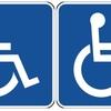 障害者等用駐車場にはもう少し法整備が必要