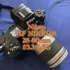 【レビュー・作例】AF NIKKOR 28-80mm f3.3-5.6Gの写真たち